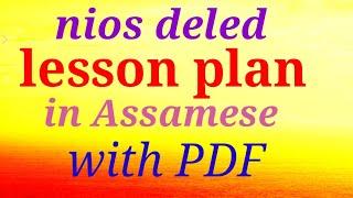 nios d.el.ed wba lesson plan in Assamese with PDF