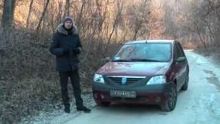 Рено Логан  (Renault Dacia Logan) 1,6 8 v. Практичность нынче в цене. Отзывы владельца.(Подробное описания прекрасного автомобиля, который поднял планку по сочетанию потребительских свойств..., 2014-12-28T20:58:46.000Z)