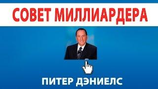 видео Куда инвестировать 100 000 рублей?