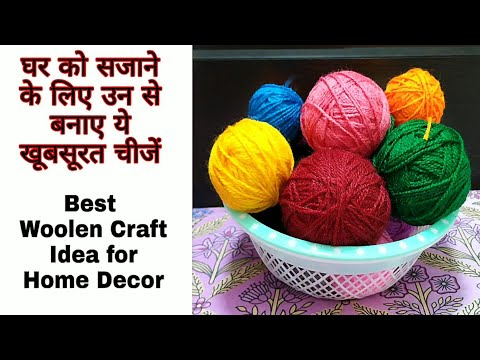 3 Beautiful Home Decor Ideas Out Of Wool | Best Out Of Wool Craft | Easy Art N Craft