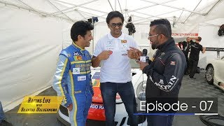 Racing Life with Dilantha Malagamuwa - Season 03 | Episode 07 - (2018-05-13) | ITN Thumbnail