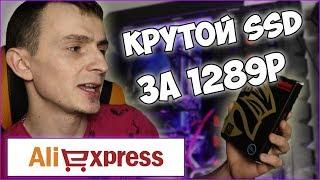 SSD KingSpec 120gb с алиекспресс /Стоит ли покупать китайский ссд ?