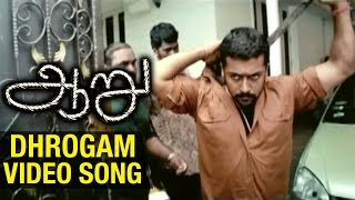 Aaru Tamil Movie | Dhrogam Video Song | Suriya | Trisha | Hariharan | Devi Sri Prasad | Hari