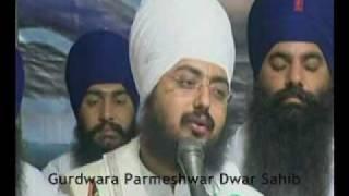 Deyo Darshan Gur Mere Sant Baba Ranjit Singh Ji (Dhadrian Wale) Part 8