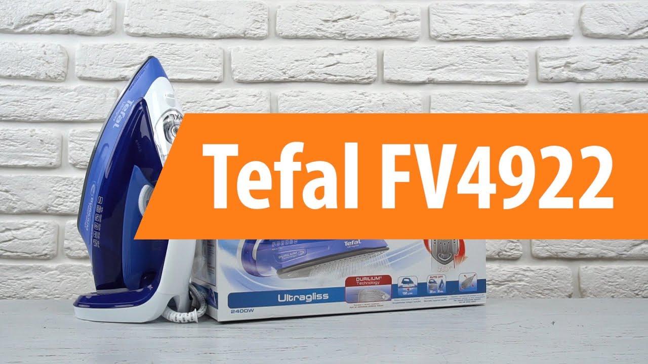 Не работает утюг Tefal FV5377 - YouTube