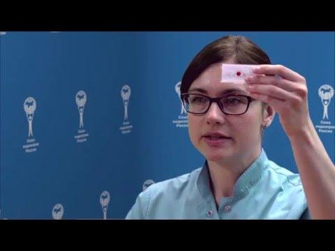 тест на хеликобактер пилори, ответы врачей, консультация