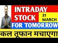 Best intraday trading stocks for 31 March 2020  Intraday trading strategies  live intraday trading