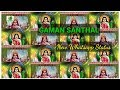 Jahu Ma Whatsapp Status_||_Gaman Santhal Whatsapp Status_||_Arbuda Studio Whatsapp Status Video Download Free