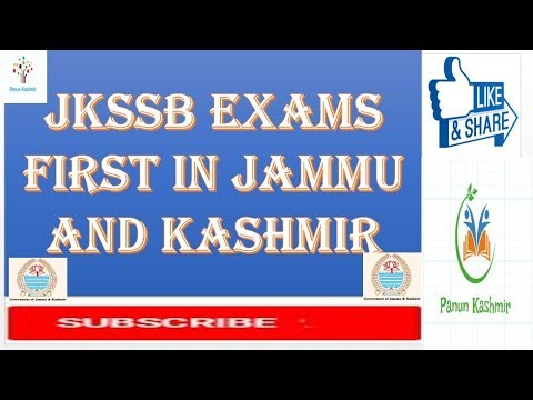 jkssb exams first in Jammu and Kashmir  information