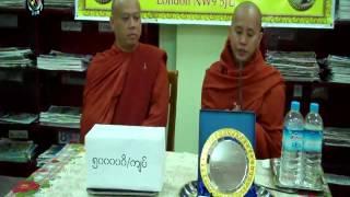Wirathu receives Freedom of Religion award.