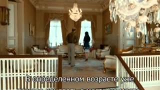 Карадай 50 серия (99). Русские субтитры