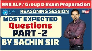 Most Expected Question of Reasoning (Part-2) For RRB ALP/ GROUP D By Sachin Sir 2017 Video
