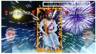 Gambar cover Dhanraj Bhau Rathod Bhuli