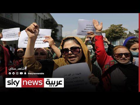 أحمد مسعود: لن نتخلى عن المقاومة وعن حقوق المرأة الأفغانية