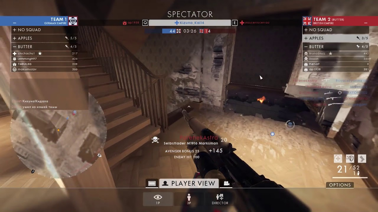 Battlefield 1 Hacker using Aimbot and Wallhack