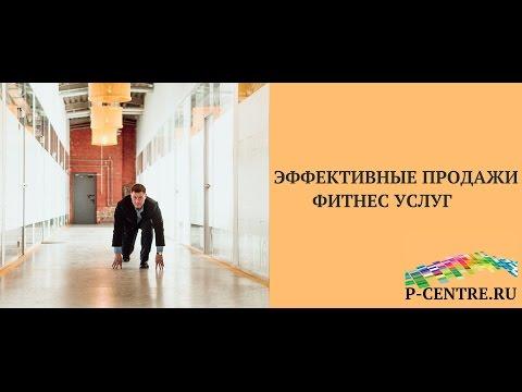 Работа в Москве - 109449 вакансий в Москве, поиск работы