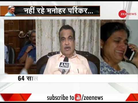 Political leaders condole the death of Goa chief minister Manohar Parrikar Mp3