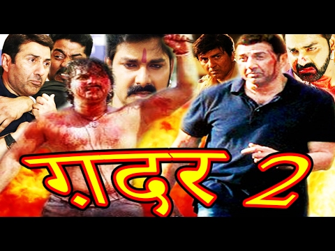 Hindi picture film comedy full hd gadar 2