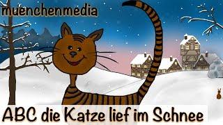 🎵 ABC, die Katze lief im Schnee - Kinderlieder zum Mitsingen | Kinderlieder deutsch - muenchenmedia