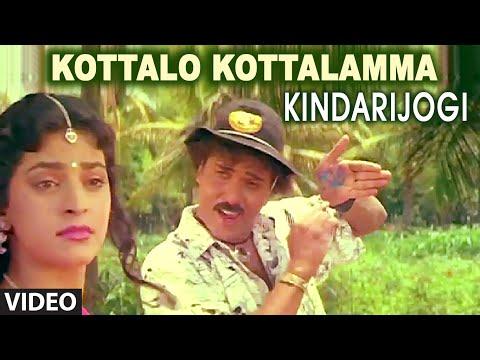 Kottalo Kottalamma Video Song I Kindarijogi I Ravichandran, Juhi Chwla