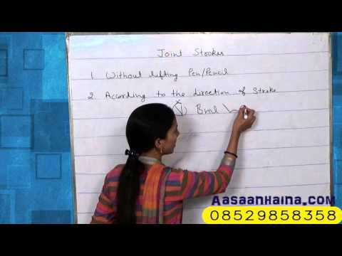 Steno - Shorthand Tutorial in Hindi English - join strokes lecture 4