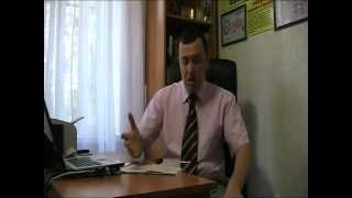 Семейный кодекс Украины ст.ст. 121 - 140 Семейное право