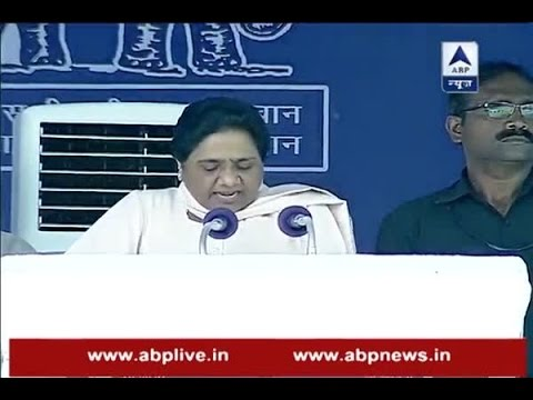 FULL SPEECH: Congress trying to woo upper castes in UP, says Mayawati