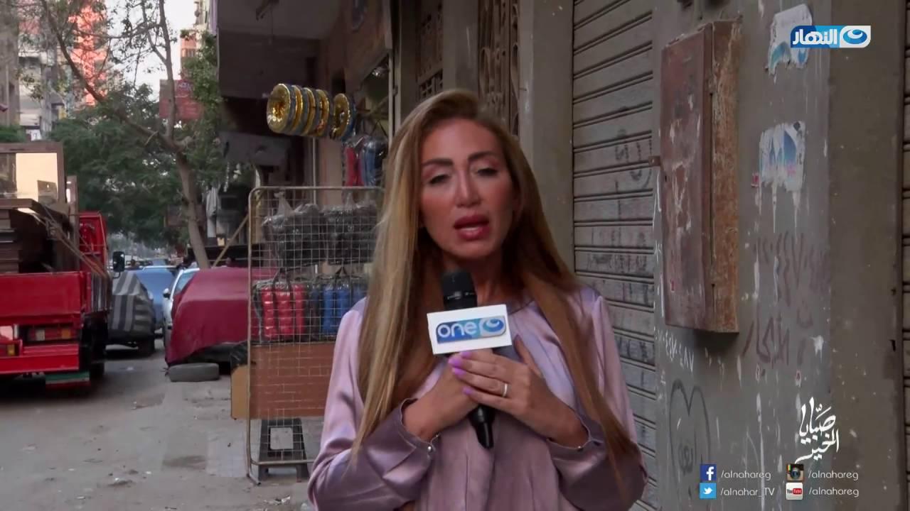 11a3e4375  صبايا الخير : أبشع جريمة قد تشاهدها في نهار رمضان - لن تصدق كيف حدثت - +18  - YouTube