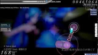 Osu! [ Vocaloid - (8#prince) - Fake doll (Hard - S) ]