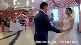 Игорь и Виктория. Красивый Первый Танец Молодых.   #видеограф  #свадьба #видео #Екатеринбург
