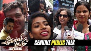 Aravinda Sametha Public Talk | Aravinda Sametha Response | Jr NTR | Pooja Hegde | Trivikram