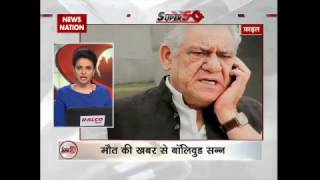Super 50 : Veteran Bollywood actor Om Puri dies of heart attack at 66