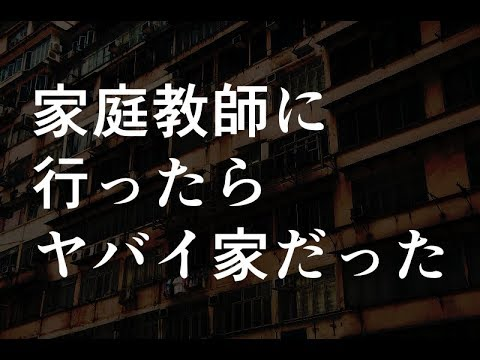中性 ゲイ エロ