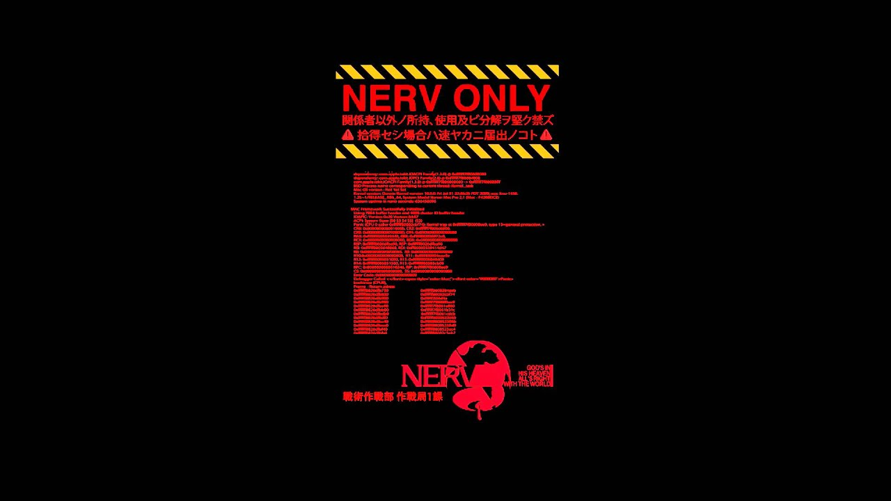 Nerv Android Boot Animation Youtube