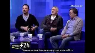 Максим Леонидов: «У нас бесконтактный секс с Фоменко»