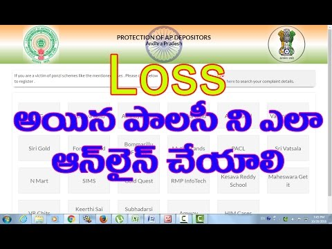 How to Online Agri Gold, Abhaya Gold Akshaya, Policies on Protectionofapdepositers.com in Telugu