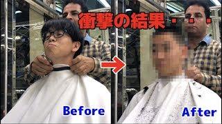 【検証】アラブの美容院で「おまかせ」と頼んだらどんな髪型になるのか!?