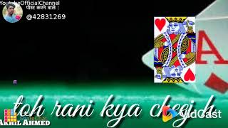 Hum Tino to Taj ke ekke hai Hamare Samne Badshah Sar Jhuka ke khade rehta Tu Rani Kya Cheez Hai