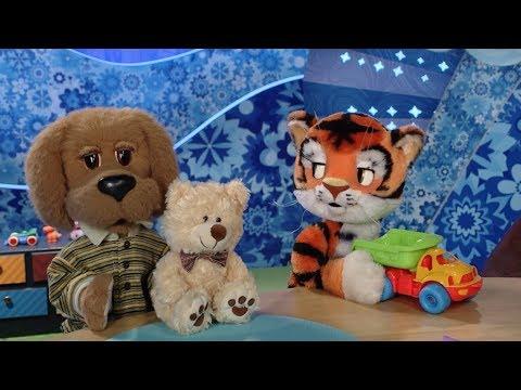 Мультфильмы для детей (Дуда и Дада) - СПОКОЙНОЙ НОЧИ, МАЛЫШИ! - Игрушки
