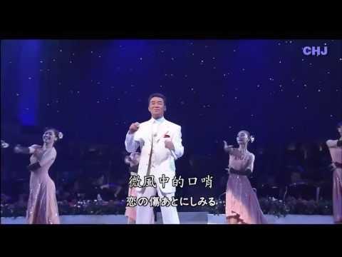 五木ひろし-  夜空(よぞら) 1080i