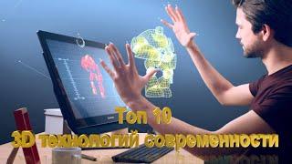 видео Телевизоры Philips преобразование 2D в 3D