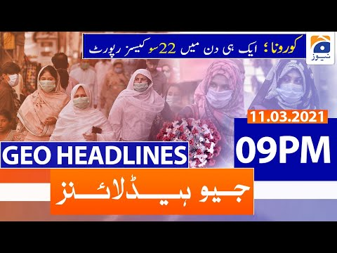 Geo Headlines 09 PM | 11th March 2021