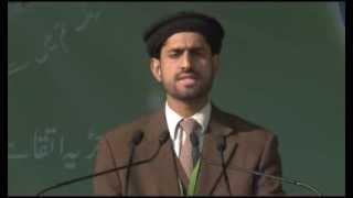 Jalsa Salana Qadian 2013 3rd Day 1st Session Recitation of the Holy Quran Hafiz Ataul Naeem