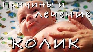 видео Группа здоровья 2А у новорожденного