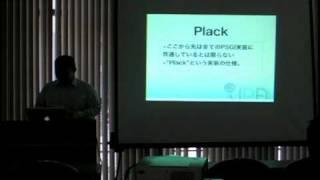 PSGI/Plack 入門 - Kansai.pm 第12回ミーティング in 奈良 3 / 8