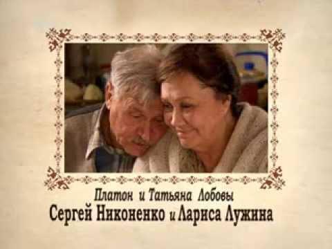 Вечная любовь саундтрек к сериалу любовь как любовь
