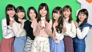 うた和田アキ子、森の木児童合唱団 作詞BANANA ICE 作曲BANANA ICE 編曲...