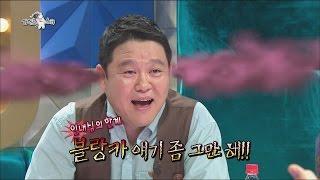 김용만 레전드