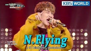 N.Flying - Hot Potato | 엔플라잉 - 뜨거운 감자 [Music Bank / 2018.01.12]
