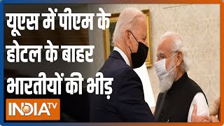 Download भारत वापस लौट रहे PM Modi का न्यूयॉर्क में हुआ स्वागत, होटल के बाहर भारतीयों की भीड़